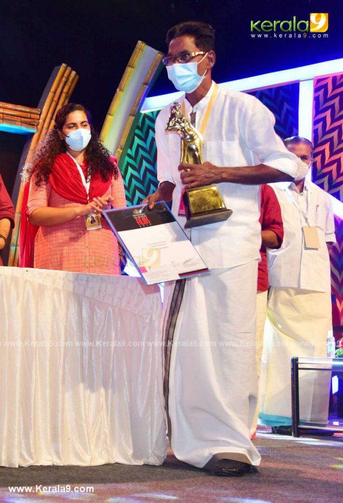 kerala state film awards 2021 pictures gallery 020 - Kerala9.com
