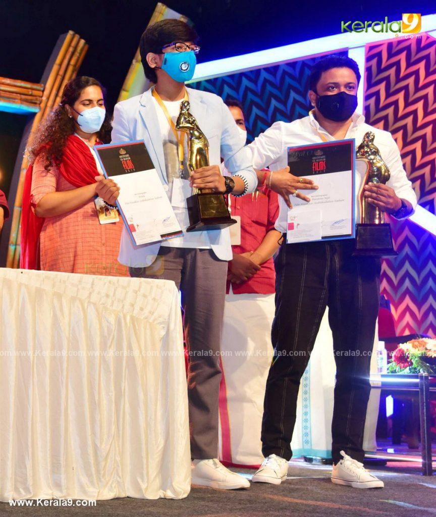 kerala state film awards 2021 pictures gallery 022 - Kerala9.com