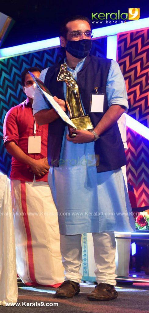 kerala state film awards 2021 pictures gallery 023 - Kerala9.com