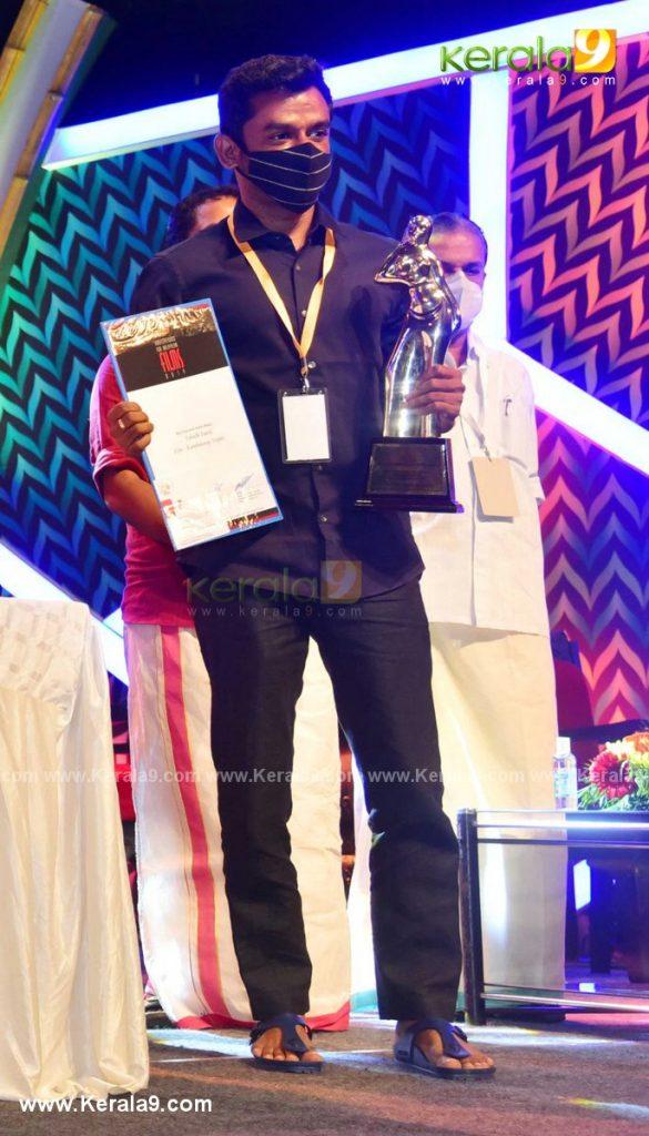 kerala state film awards 2021 pictures gallery 026 - Kerala9.com
