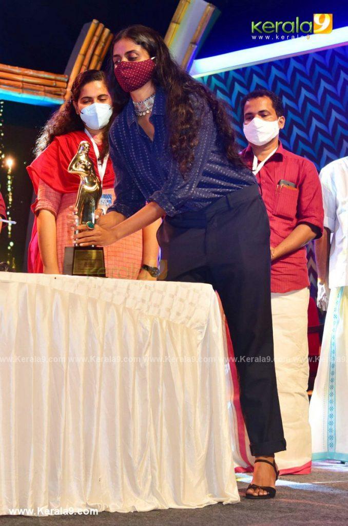 kerala state film awards 2021 pictures gallery 030 - Kerala9.com