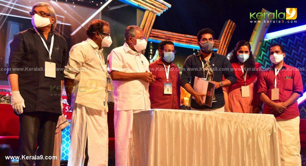 kerala state film awards 2021 pictures gallery 032 - Kerala9.com