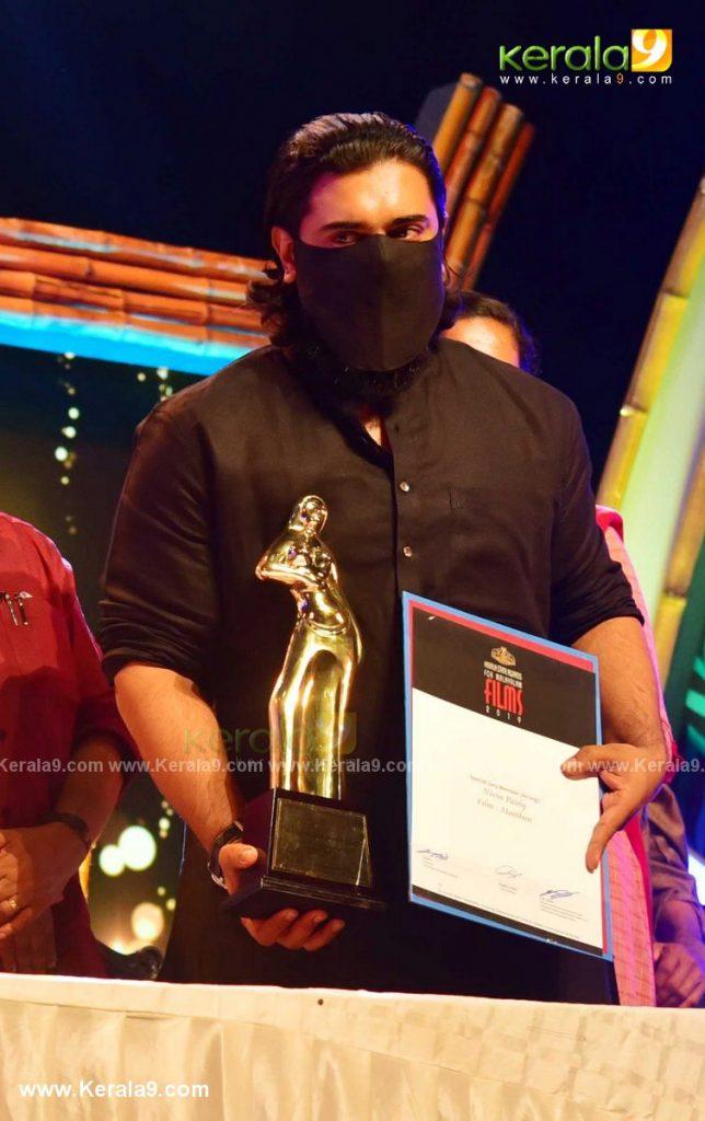 kerala state film awards 2021 winners photos 001 - Kerala9.com