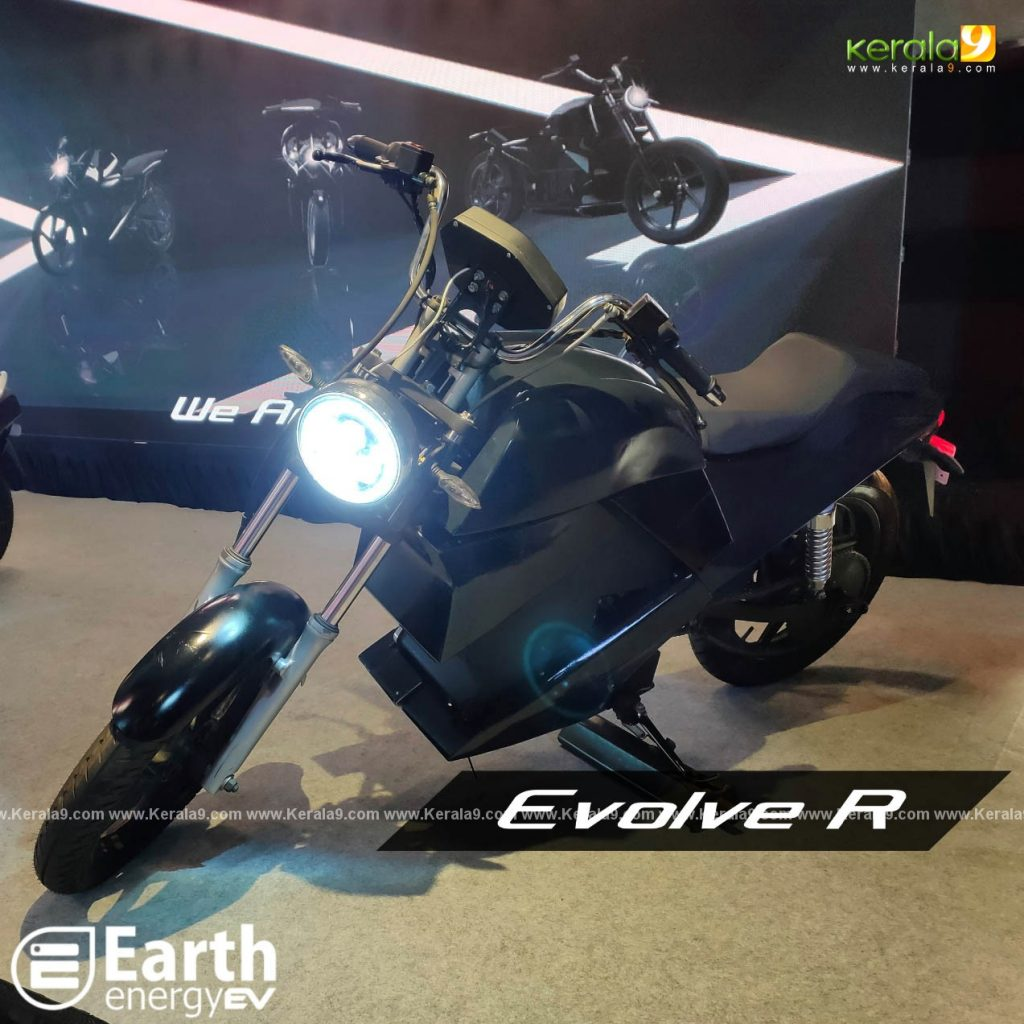 Earth Energy electric scooter Evolve R