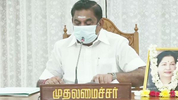 In Tamil Nadu - Kerala9.com