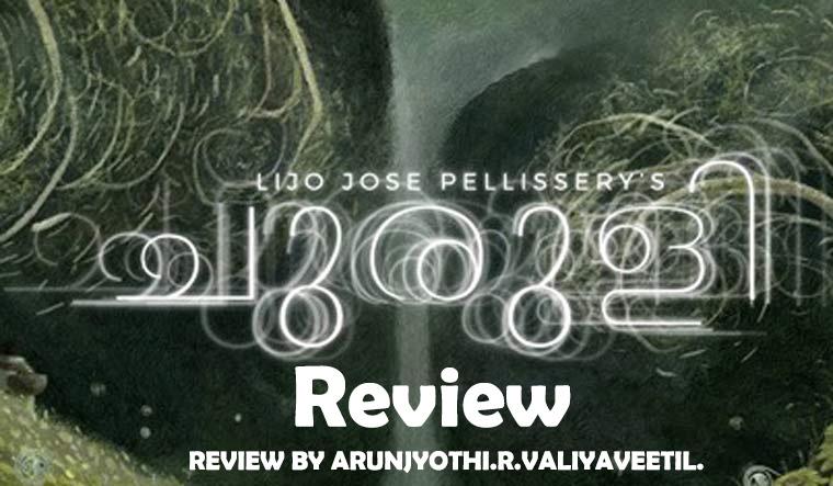 churuli review - Kerala9.com