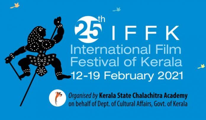 iffk 2021 - Kerala9.com