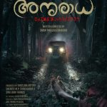 Anuradha-Crime-No-59-2019-poster-005