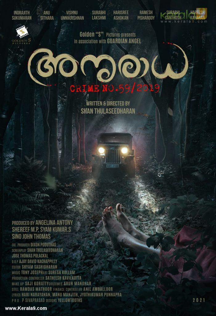 Anuradha Crime No 59 2019 poster 005 - Kerala9.com