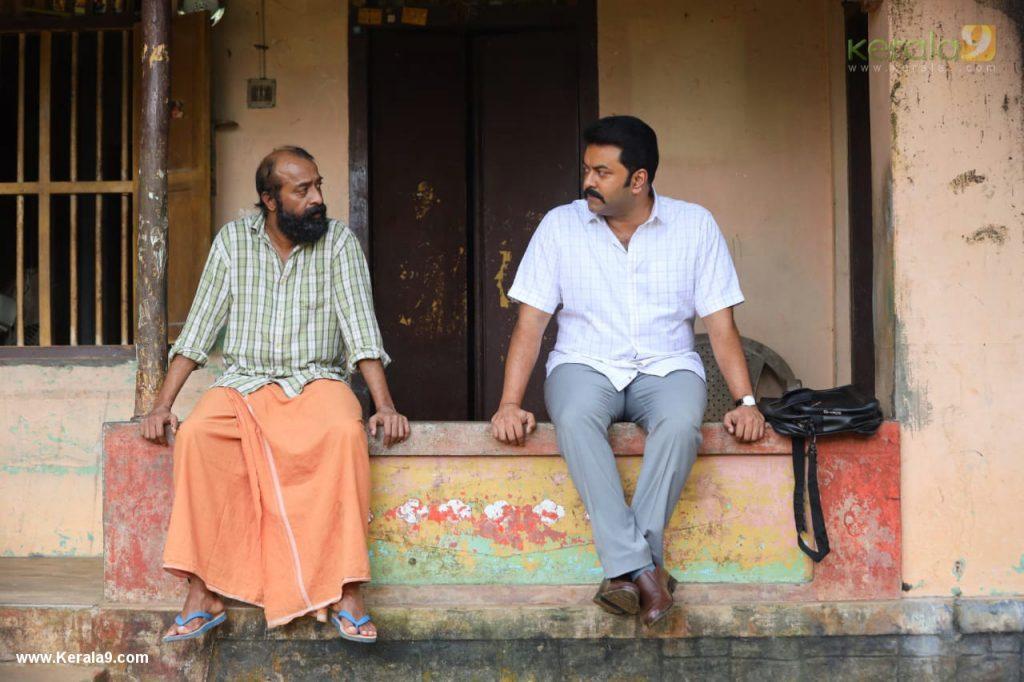 Anuradha Crime No 59 2019 stills 007