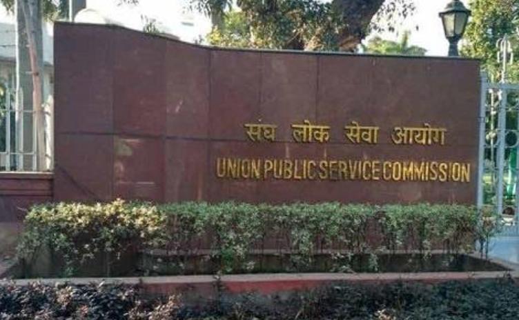 Civil Services Preliminary - Kerala9.com