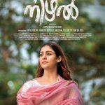 Nizhal-Malayalam-Movie-2021-Stills-002-1