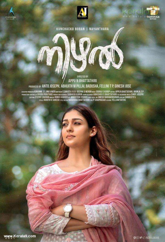 Nizhal Malayalam Movie 2021 Stills 002 1 - Kerala9.com