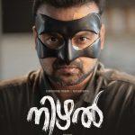 Nizhal-Malayalam-Movie-2021-Stills-003-1