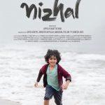 Nizhal-Malayalam-Movie-2021-Stills