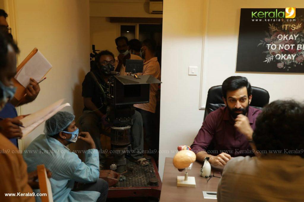 Prithviraj in Star Malayalam Movie Stills 003 - Kerala9.com