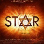 Star-Malayalam-Movie-Stills-001