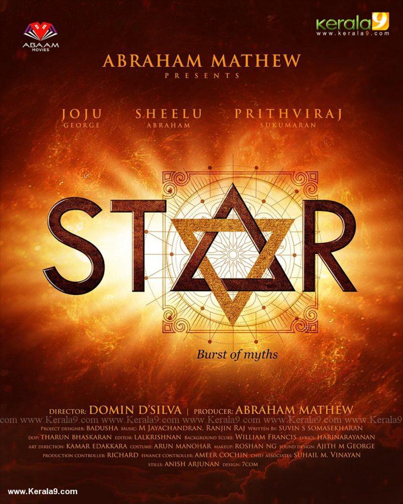Star Malayalam Movie Stills 001 - Kerala9.com