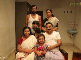 Sudokku N Malayalam Movie Stills 001 2