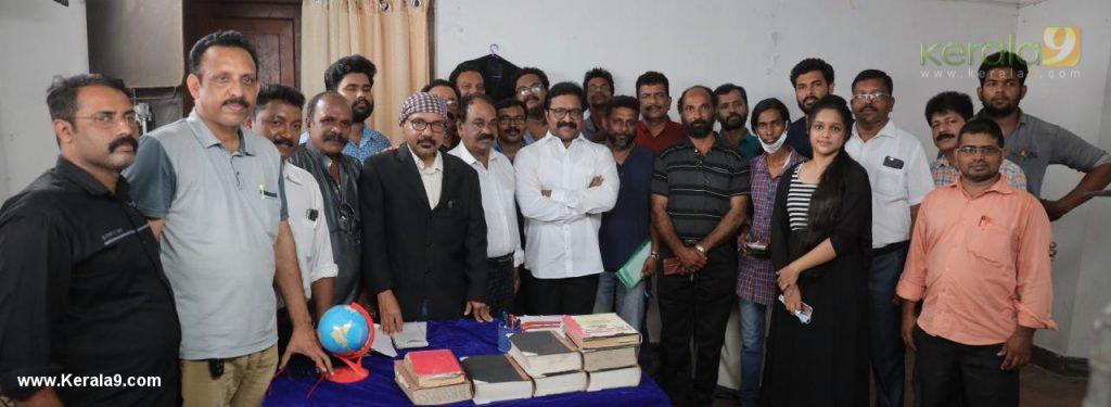 Sudokku N Malayalam Movie Stills 001 3
