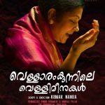 Vellaram-Kunnile-Velli-Meenukal-movie-stills-006