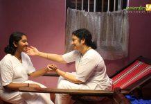 Vellaram Kunnile Velli Meenukal movie stills - Kerala9.com