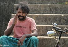 Vishnu Unnikrishnan in red river movie photos - Kerala9.com
