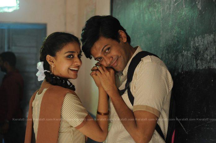 keerthy suresh in rang de telugu movie stills 001 - Kerala9.com