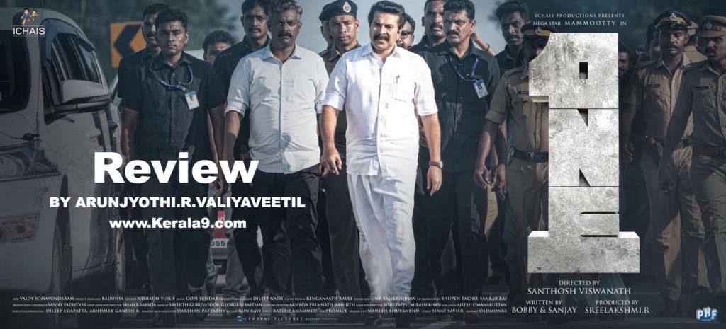 one malayalam movie review - Kerala9.com