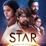 star-malayalam-movie-new-poster