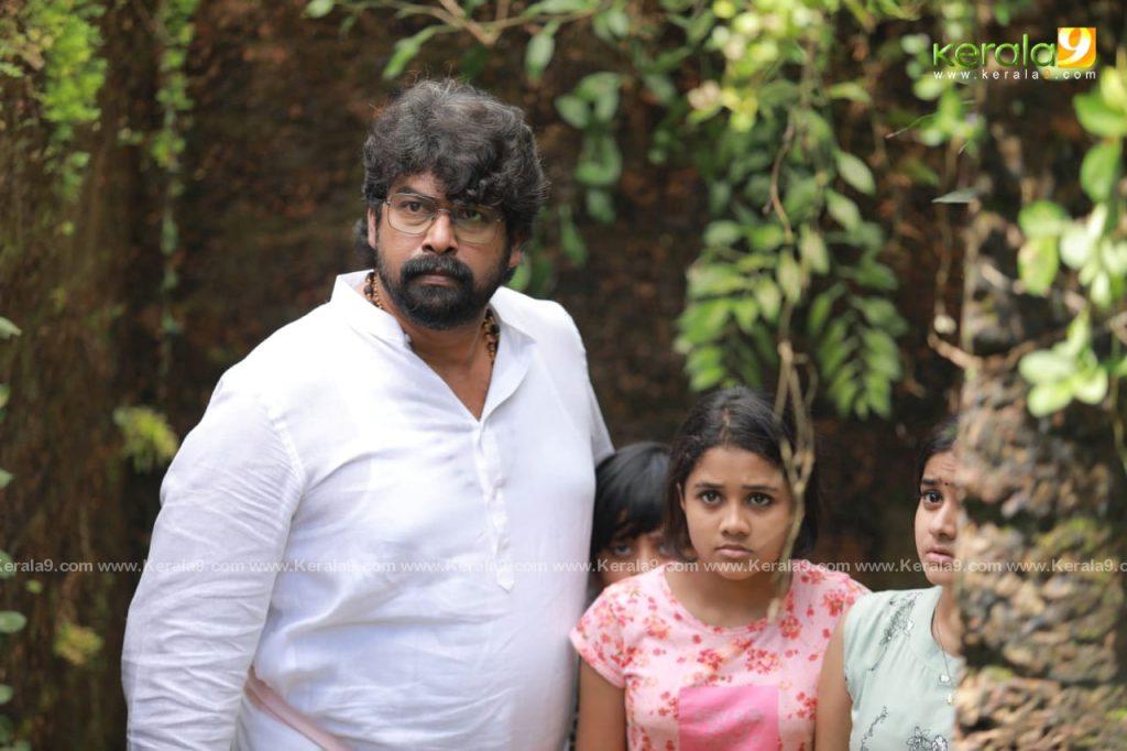 star malayalam movie photos - Kerala9.com