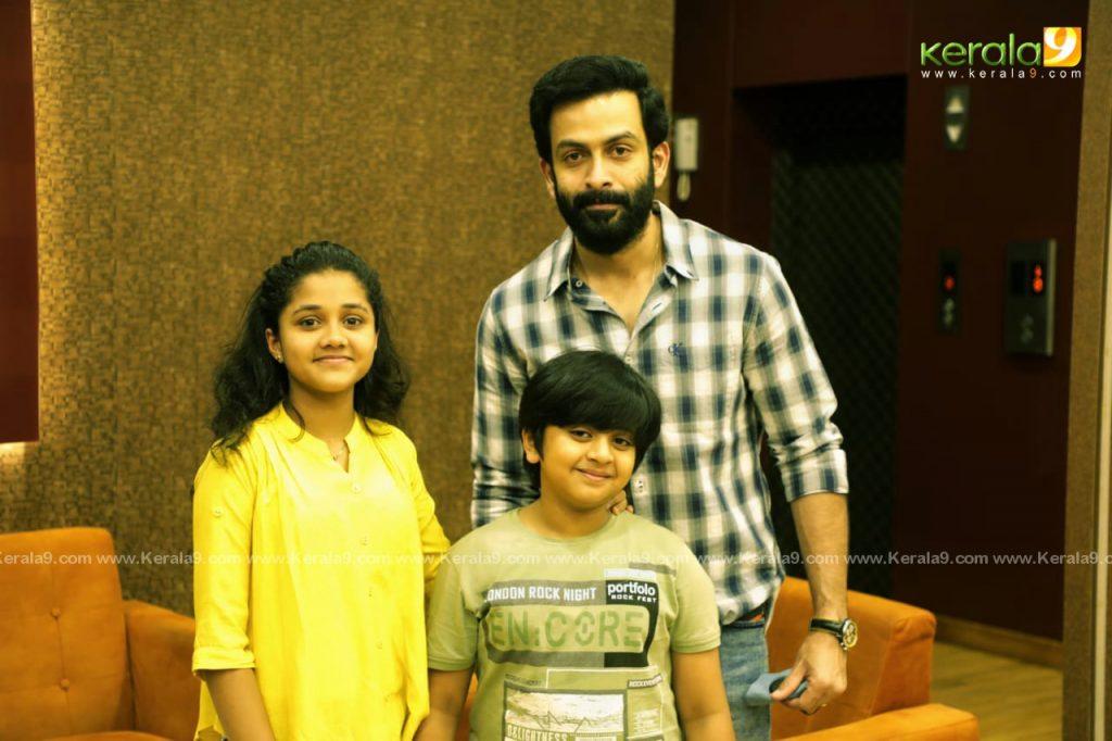 star malayalam movie prithviraj photos 002 - Kerala9.com