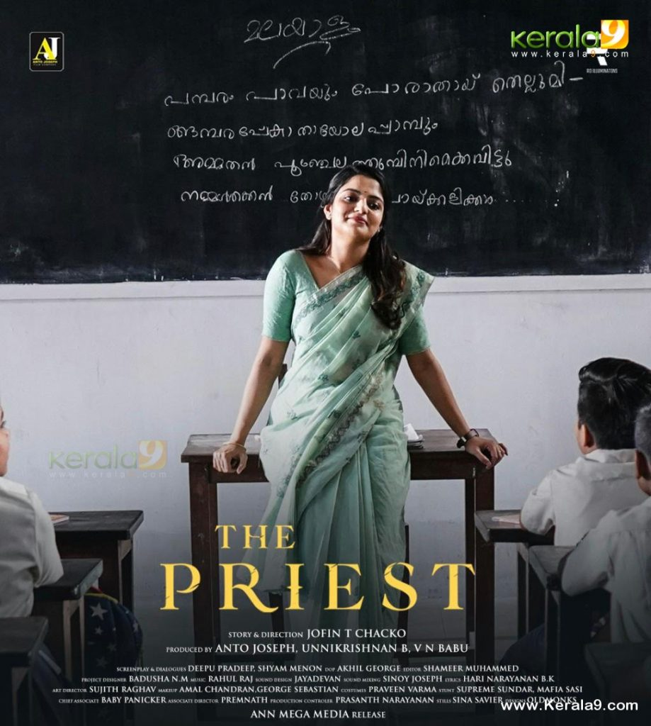 the priest malayalam movie poster 091 001 - Kerala9.com