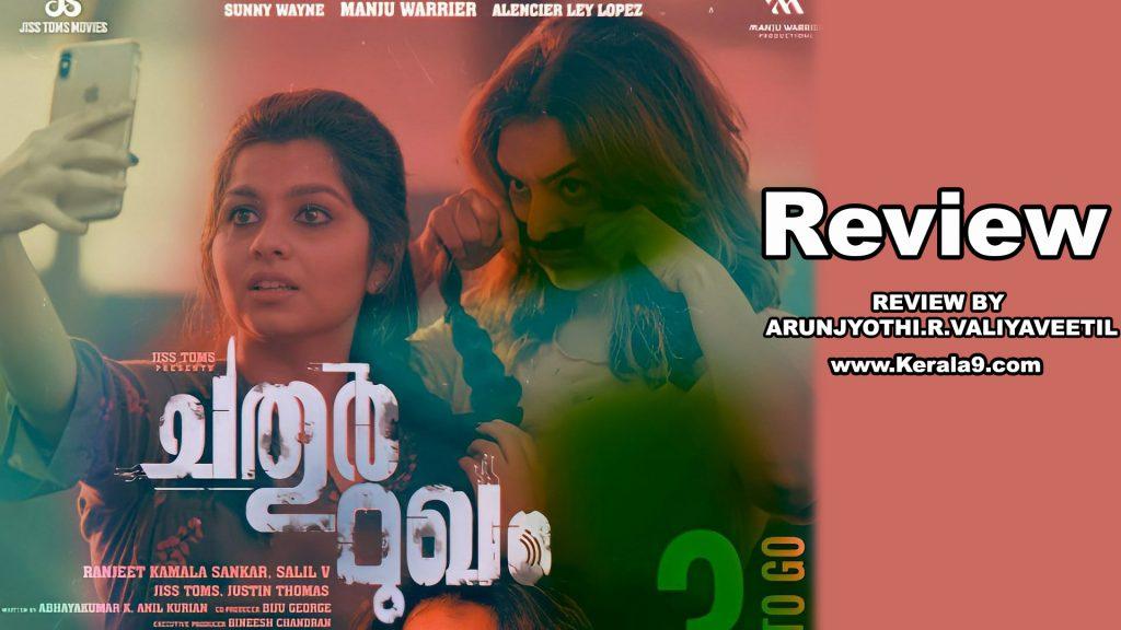 Chathur Mukham Review - Kerala9.com