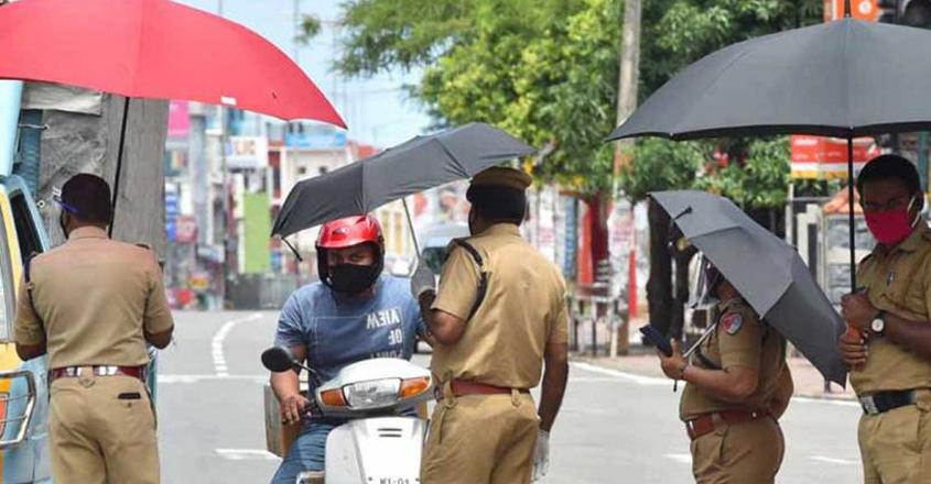 Malappuram - Kerala9.com