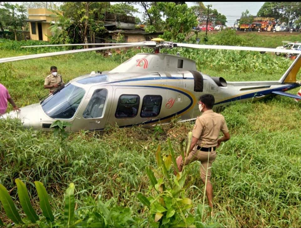 helicopter crash MA Yousafali - Kerala9.com