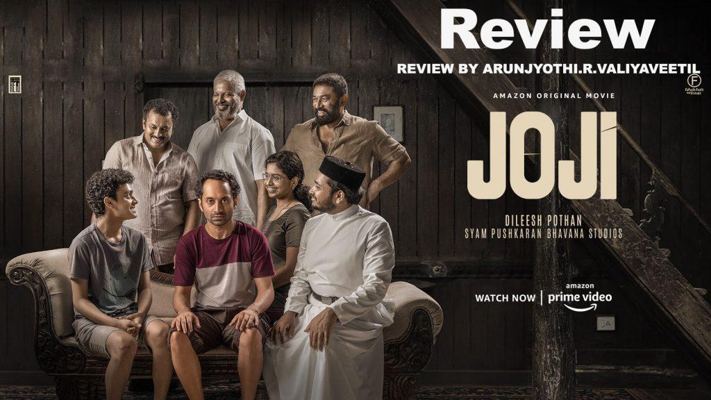 joji malayalam movie review - Kerala9.com