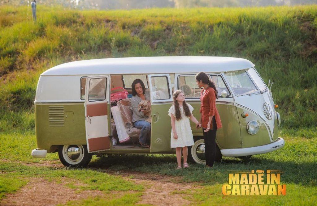 made in caravan malayalam photos 001 - Kerala9.com