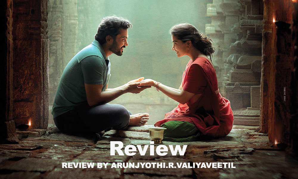 sultan review - Kerala9.com