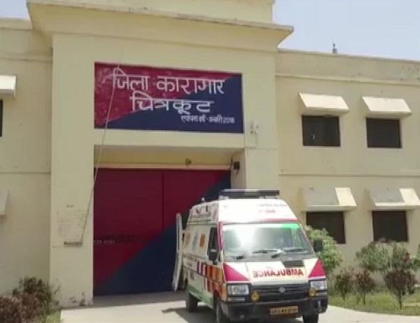 Uttar Pradesh jail