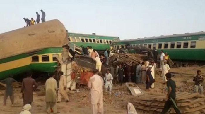 Pak train