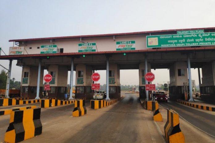 Kerala Karnataka border