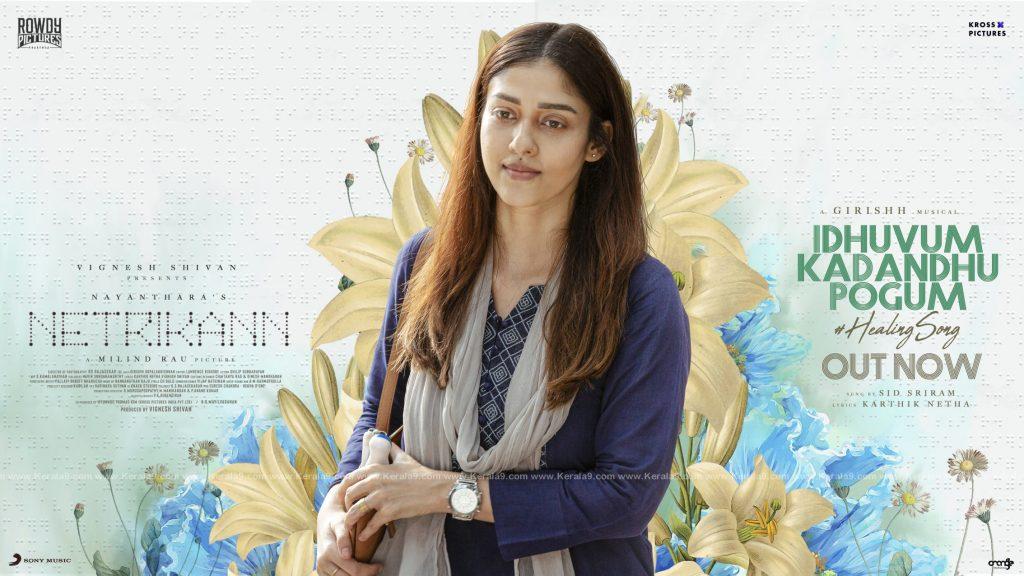 nayanthara in Netrikann Movie Photos 002