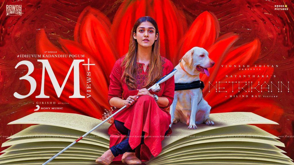 nayanthara in Netrikann Movie Photos 003