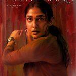 nayanthara in Netrikann Movie Photos 005