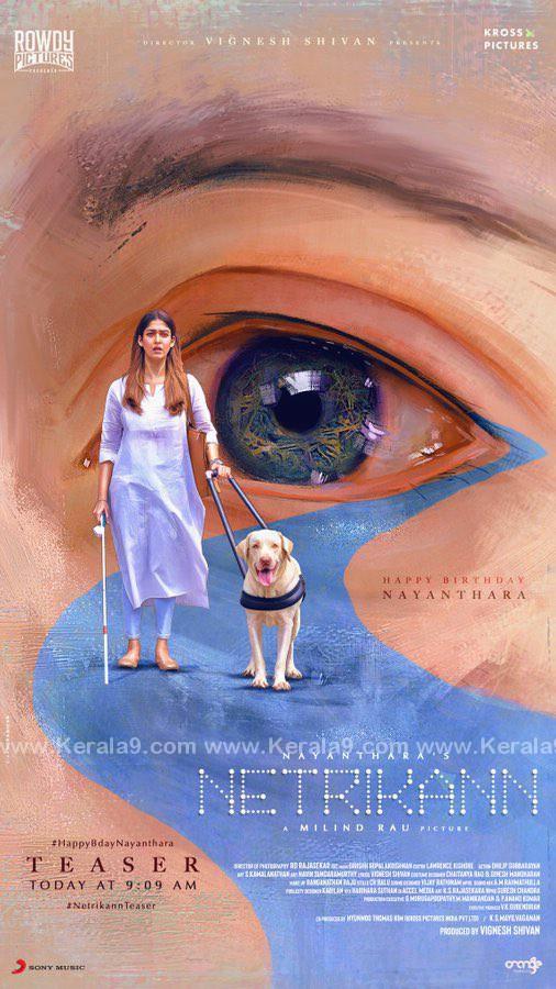 nayanthara in Netrikann Movie Photos 008