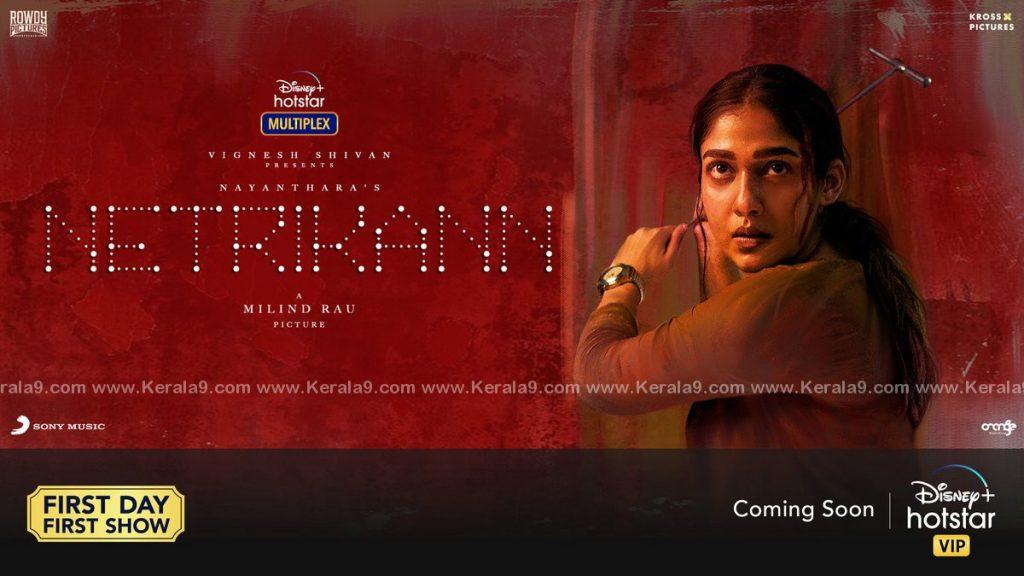 nayanthara in Netrikann Movie poster 001