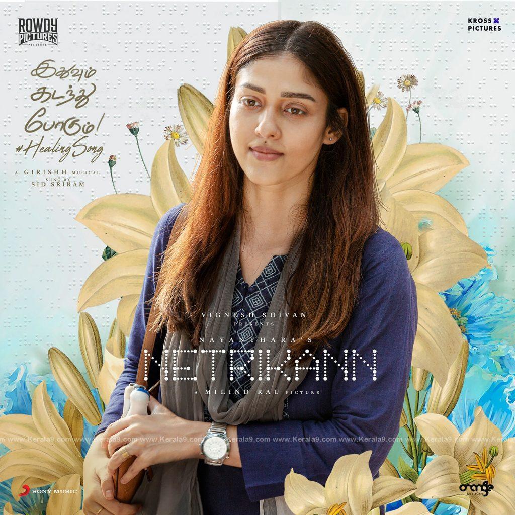 nayanthara in Netrikann Movie poster 002