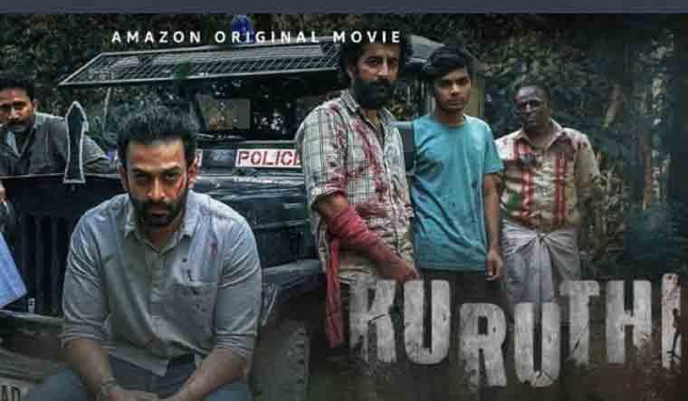 Kuruthi Movie