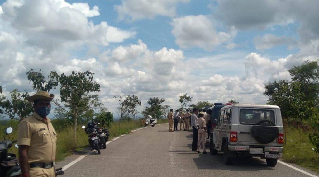 Mysore gang rape